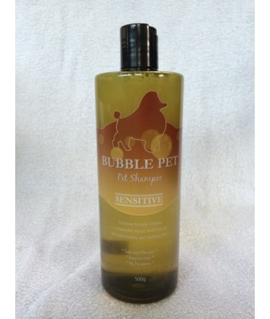 Bubble Pet Shampoo - Sensitive 防敏冲涼液 (500 g)